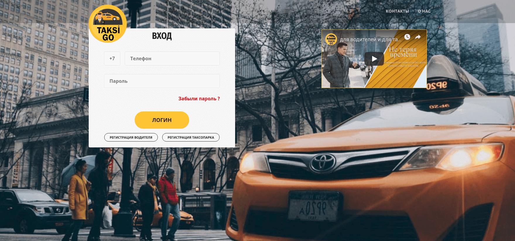 Taksi Go